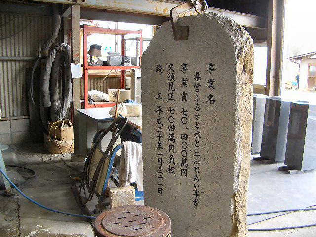 林石材店のブログ