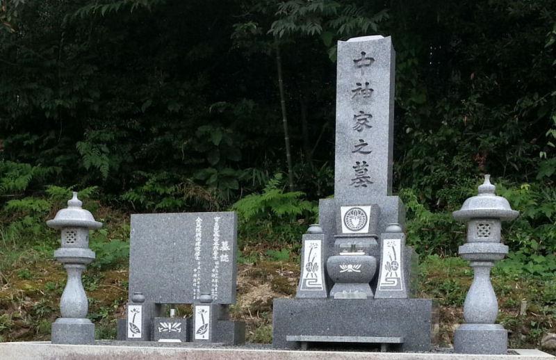 岐阜県恵那市墓石・リフォーム工事