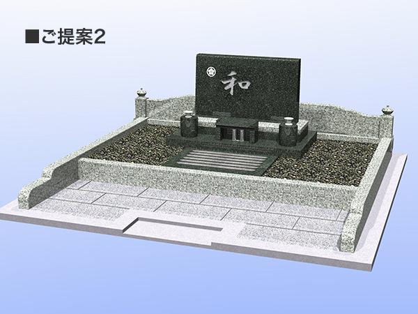 デザイン提案2