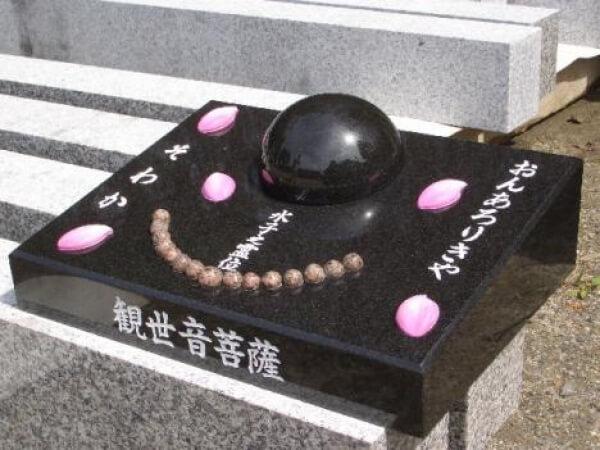 愛知県名古屋市デザイン墓石