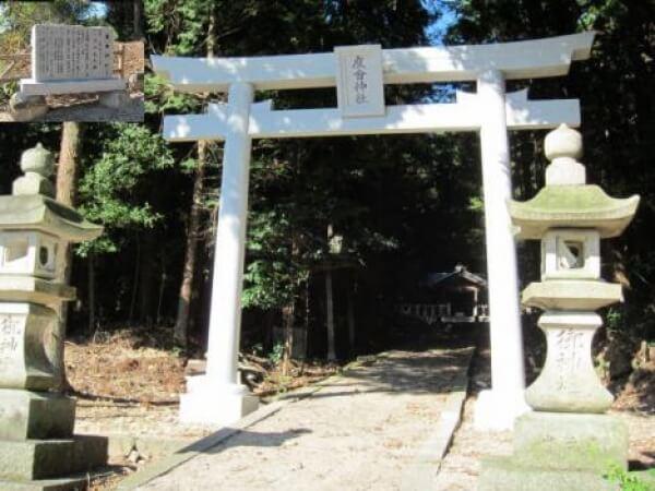 岐阜県恵那市度会神社 鳥居12尺 入口石板